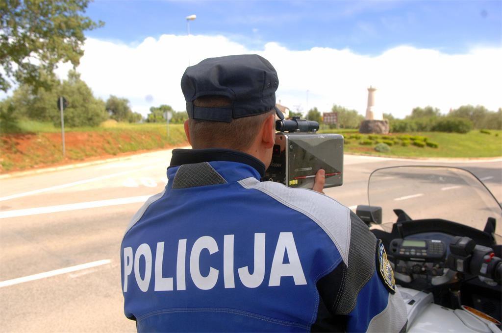 Policija uputila poziv građanima