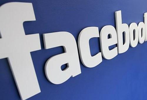 Facebook objavio niz novih mjera